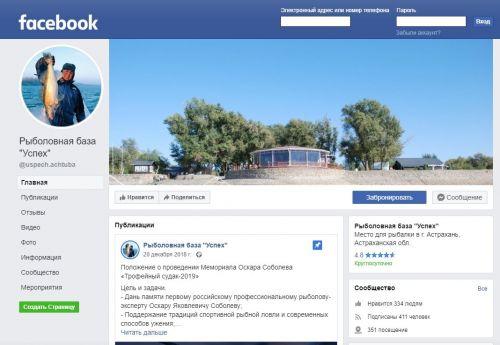 Новости: Постоянные отчеты в Facebook и Instagram