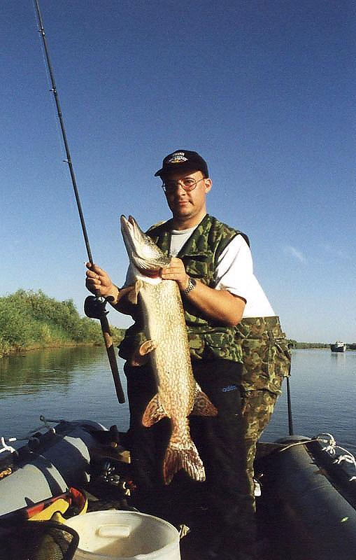 база рыбака успех